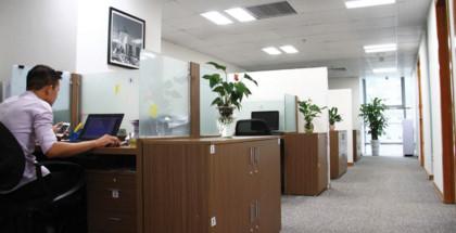 Bên trong một văn phòng ảo